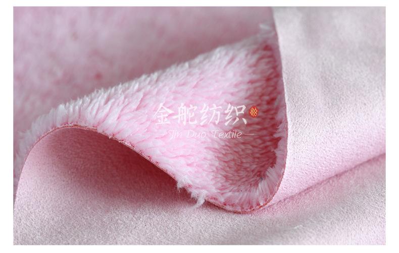 麂皮绒复合舒棉绒粉色细节图