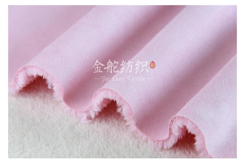 麂皮绒复合舒棉绒厚度感观图