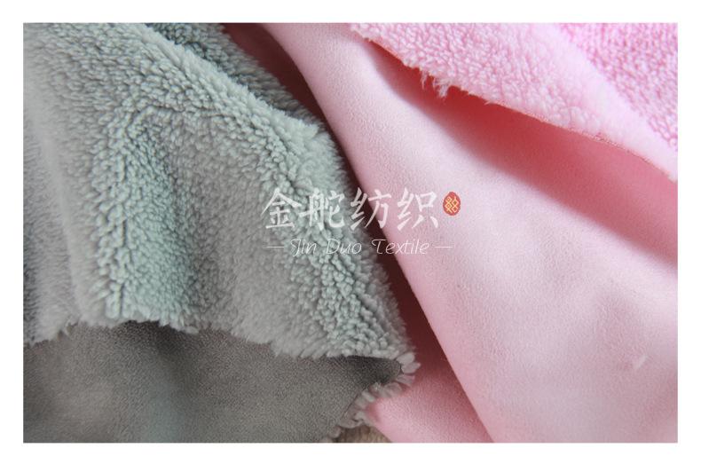 麂皮绒复合舒棉绒细节图