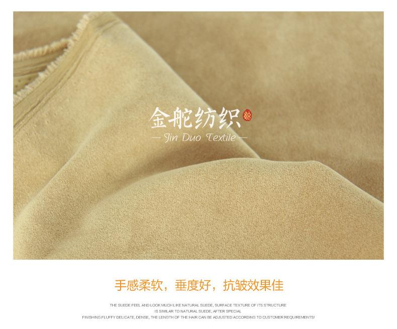 韩国绒面料,手感柔软,垂感佳