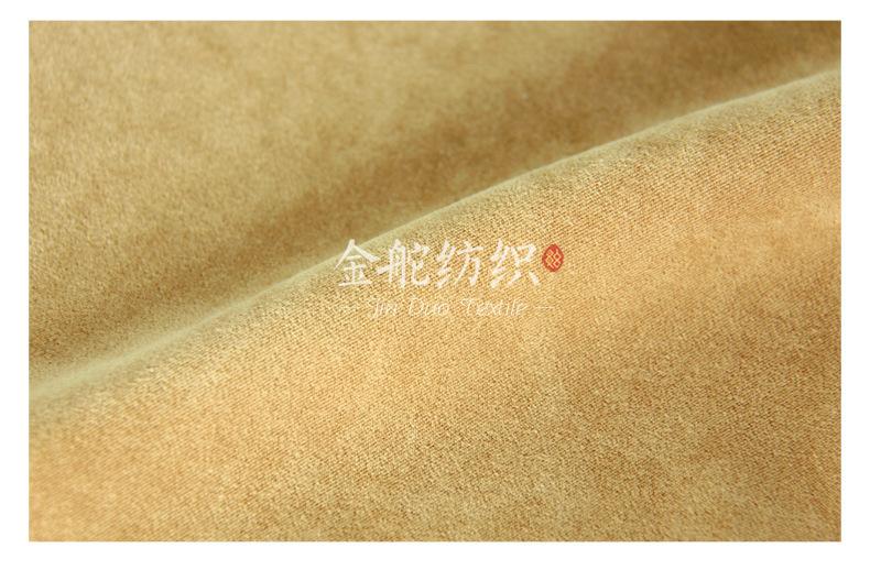 韩国绒绒毛