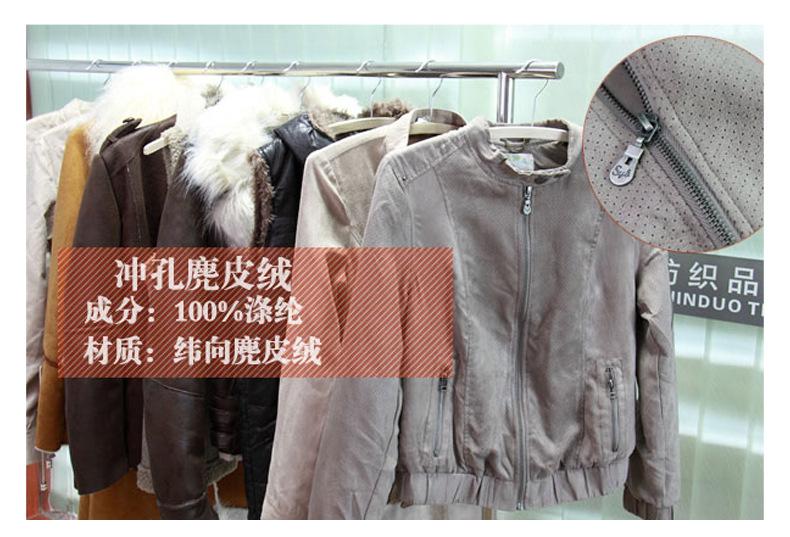 麂皮绒成衣展示