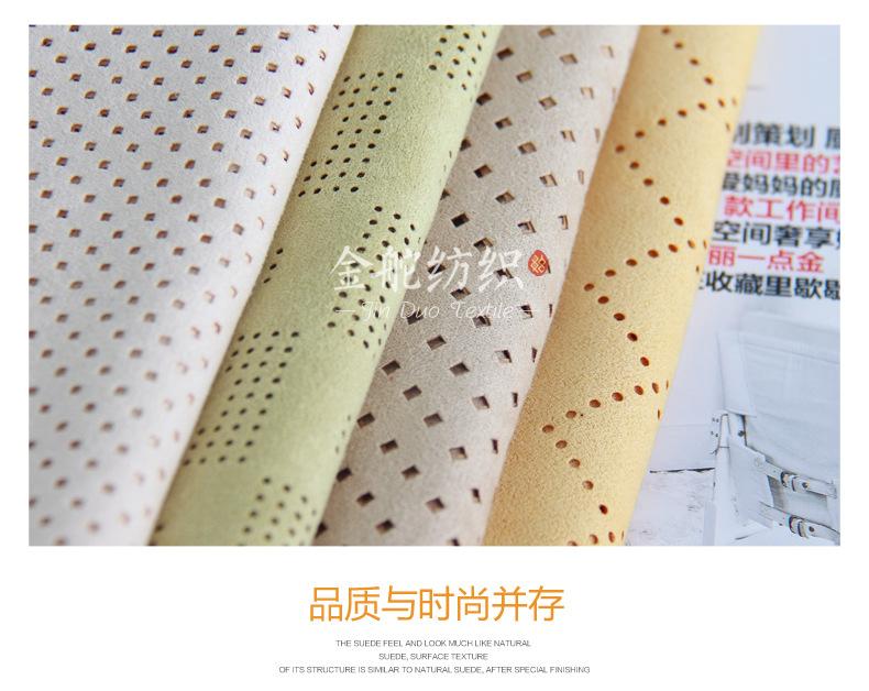 冲孔麂皮绒细节,品质与时尚并存