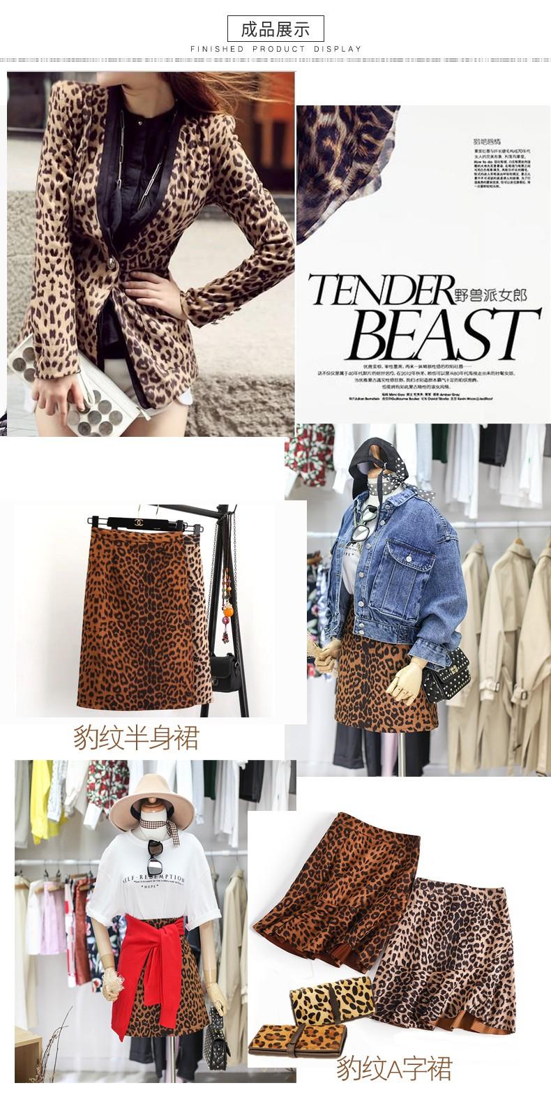 豹纹麂皮绒成品应用展示