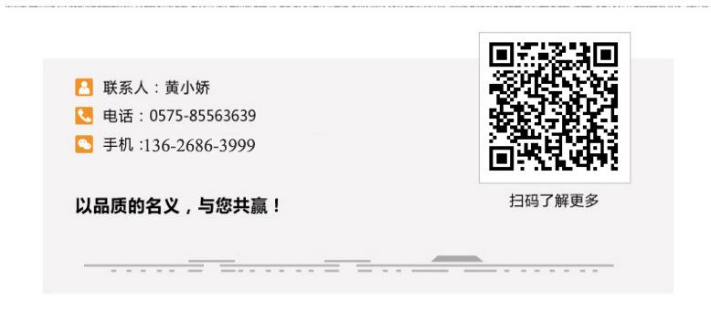 韩国绒豹纹印花