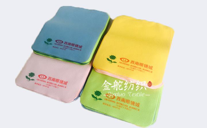 双面绒,超细纤维洁净布,比较常做的颜色