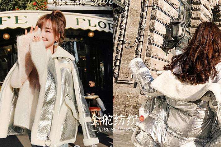 烫金麂皮绒做成的银色女装外套