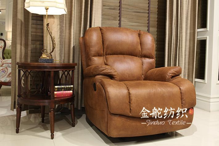 烫金麂皮绒做成的仿皮沙发