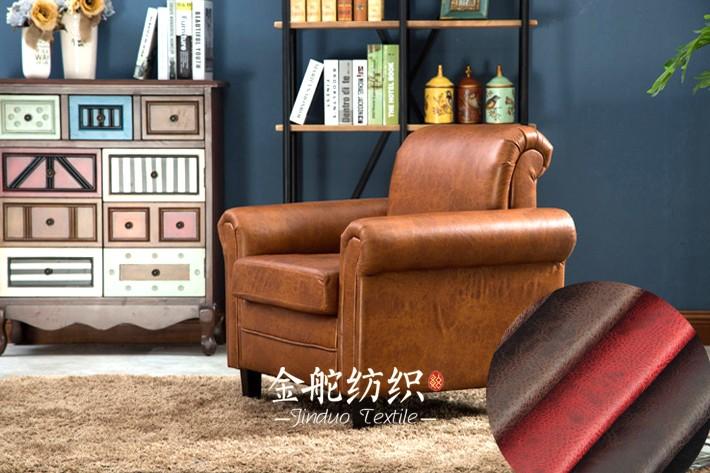 烫金麂皮绒沙发