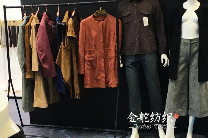 素色麂皮绒成衣