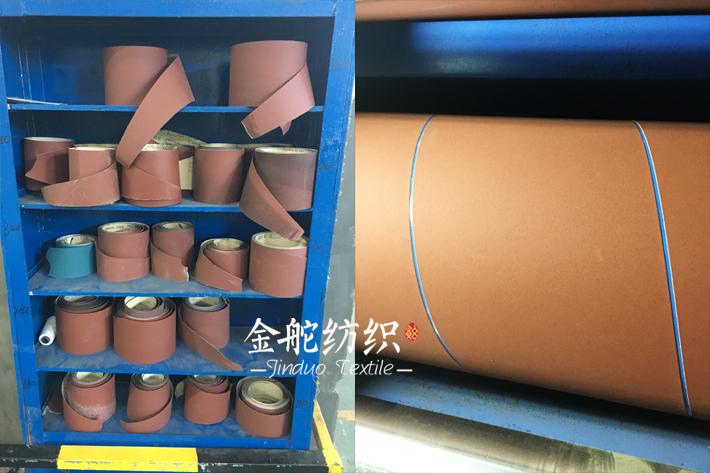 磨毛机使用的砂皮