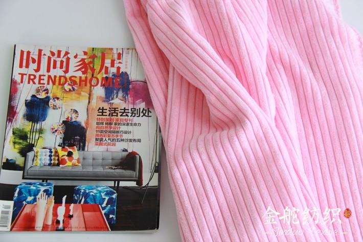 粉色2.5条灯芯绒