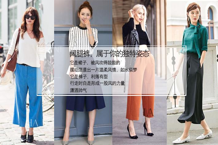 韩国绒面料做成的阔腿裤