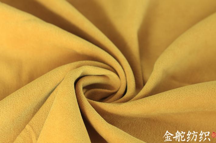 姜黄色韩国绒