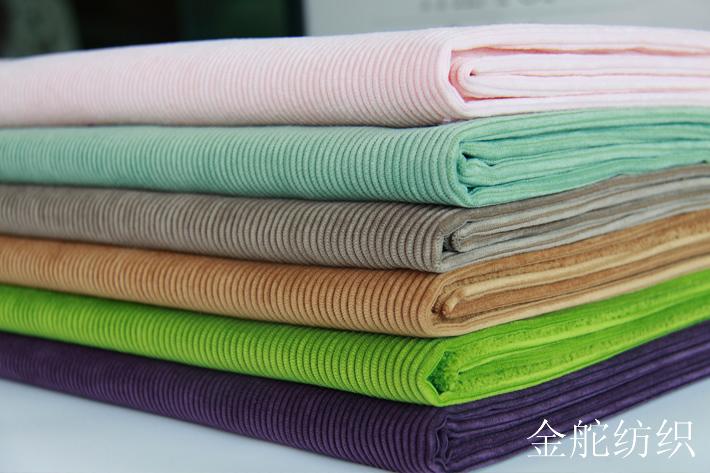 条绒清晰,绒型饱满,色泽艳丽的8条锦涤灯芯绒