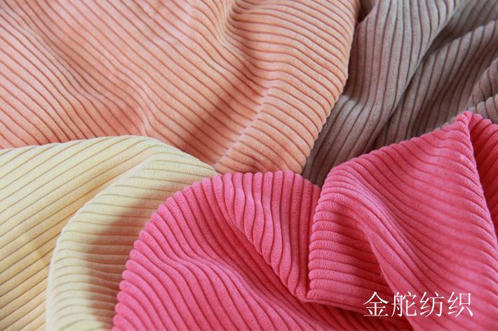 4.5条灯芯绒,锦涤灯芯绒,条绒玩具布料面料细节