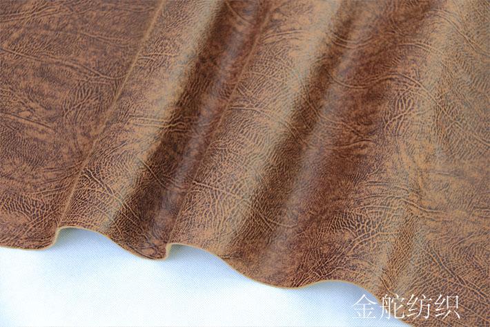 深棕色麂皮绒沙发布