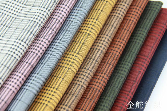 格子麂皮绒,多颜色可供选择!