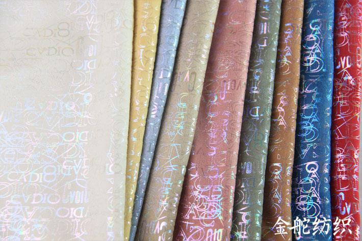 针织纬编双面麂皮绒烫金,多颜色现货供应。