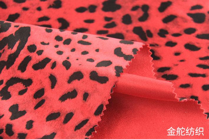 红色豹纹麂皮绒印花