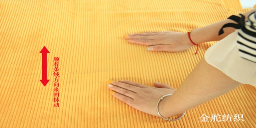 灯芯绒倒绒和顺绒的区别及正确辨别灯芯绒的倒顺毛方向